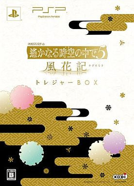 Image 1 for Harukanaru Toki no Naka de 5: Kazahanaki [Treasure Box]