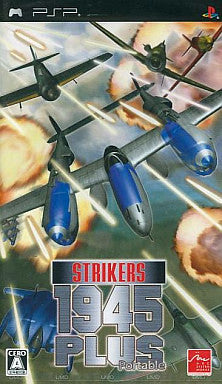 Image for Strikers 1945 Plus Portable