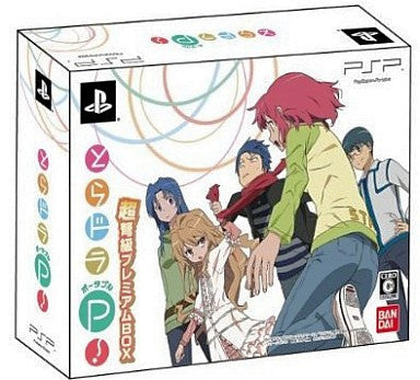 Image 1 for ToraDora Portable! [Choudokyuu Premium Box]