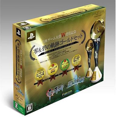 Image for Nippon Game Taishou Jushou Kinen: Zero & Ao no Kiseki Gold Set