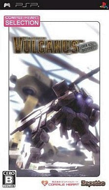 Image for Vulcanus (CH Selection)
