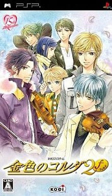 Image 1 for Kiniro no Corda 2 f