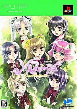 Image for Solfege: Sweet Harmony [Limited Edition]