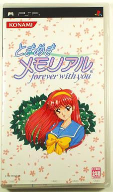 Image for Tokimeki Memorial: Forever With You