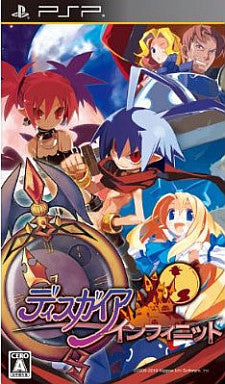 Image for Disgaea Infinite