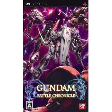 Image for Gundam Battle Chronicle