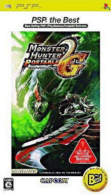 Image for Monster Hunter Portable 2nd G (PSP the Best)