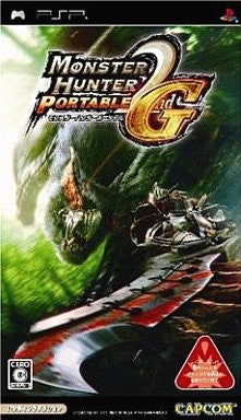 Image for Monster Hunter Portable 2nd G