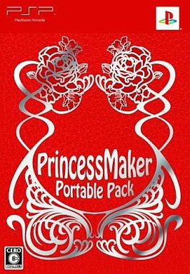 Image 1 for Princess Maker 5 Portable [Limited Edition]