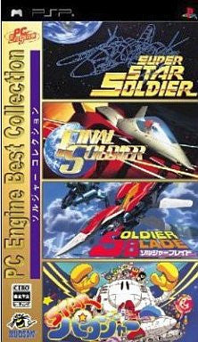 Image 1 for Soldier Collection (PC Engine Best Collection)