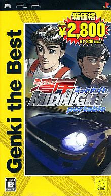 Image for Wangan Midnight Portable (Genki the Best)