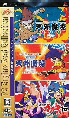 Image 1 for Tengai Makyou Collection (PC Engine Best Collection)