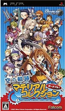 Image 1 for Sora no Kiseki Material Collection Portable