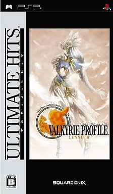 Image 1 for Valkyrie Profile: Lenneth (Ultimate Hits)