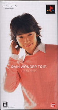 Image 1 for Rain Wonder Trip [Limited Edition]