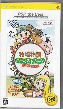 Image for Bokujou Monogatari: Harvest Moon Boy and Girl (PSP the Best)