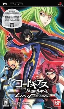 Code Geass: Hangyaku no Lelouch - Lost Colors (Special Edition)