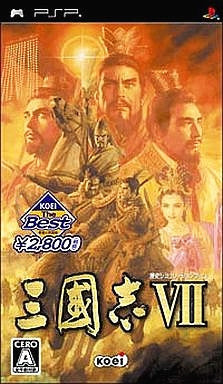 Image 1 for Sangokushi VII / Romance of the Three Kingdoms VII (Koei the Best)