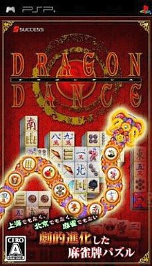 Image for Dragon Dance