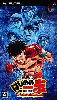 Image 1 for Hajime no Ippo Portable: Victorious Spirits