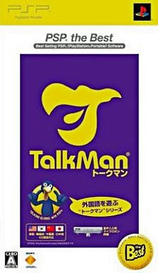 Image for Talkman (w/ Microphone) (PSP the Best)