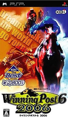 Image 1 for Winning Post 6 2006 (Koei the Best)