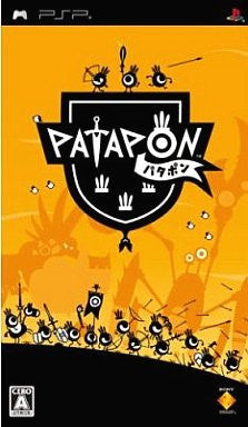 Image for Patapon