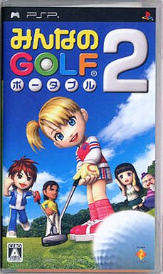 Image 1 for Minna no Golf Portable 2