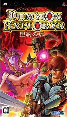 Image for Dungeon Explorer: Meiyaku no Tobira