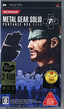 Image for Metal Gear Solid Portable Ops +