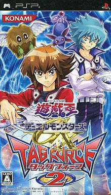 Yu-Gi-Oh! Duel Monsters GX Tagforce 2