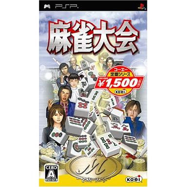 Image 1 for Mahjong Taikai (Koei Selection)