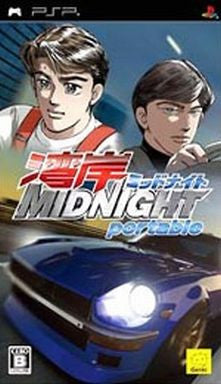 Image 1 for Wangan Midnight Portable