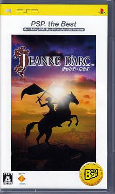Image 1 for Jeanne D'Arc (PSP the Best)