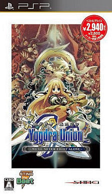 Image for Yggdra Union (Sting the Best)