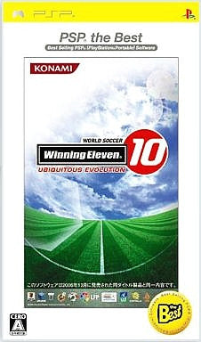 Image for Winning Eleven 10: Ubiquitous Evolution (PSP the Best)