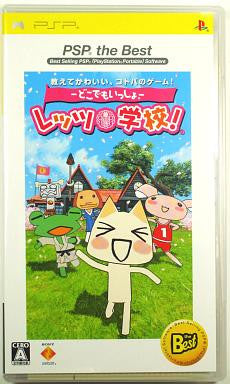 Image 1 for Doko Demo Issho: Let's Gakkou! (PSP the Best)