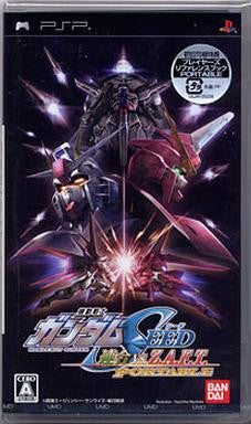 Image for Mobile Suit Gundam Seed: Rengou vs. Z.A.F.T. Portable