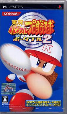 Jikkyou Powerful Pro Baseball Portable 2