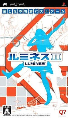 Image 1 for Lumines II