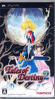 Image for Tales of Destiny 2