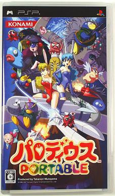 Image 1 for Parodius Portable