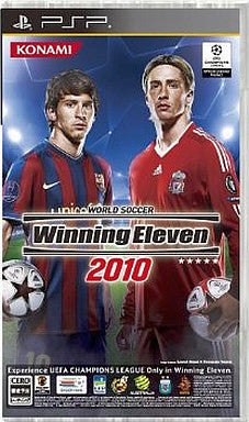 Image for World Soccer Winning Eleven 2010