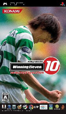 Image for Winning Eleven 10: Ubiquitous Evolution