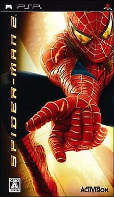 Image for Spider-Man 2