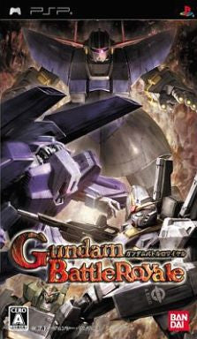 Image 1 for Gundam Battle Royale