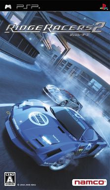 Image for Ridge Racers 2