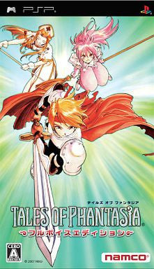 Image for Tales of Phantasia: Full Voice Edition