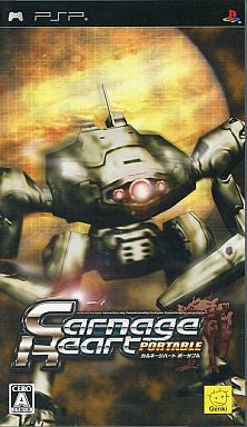 Image for Carnage Heart Portable