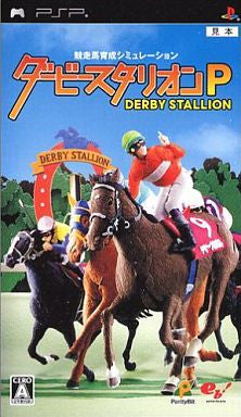 Image for Derby Stallion P